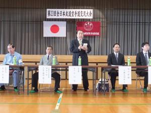2014taikai_g_004