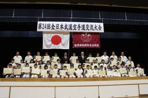 20151115kiroku_026