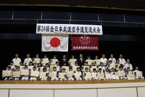 2015taikai_sokuhou01