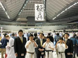 news201404kyokushin05
