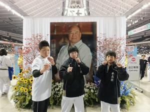 news201404kyokushin08